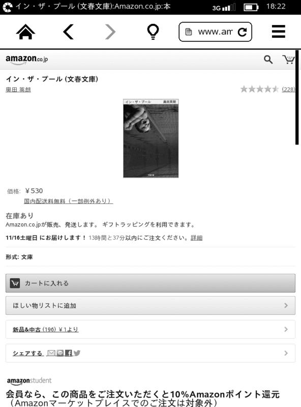 f:id:kun-maa:20131115224151p:plain