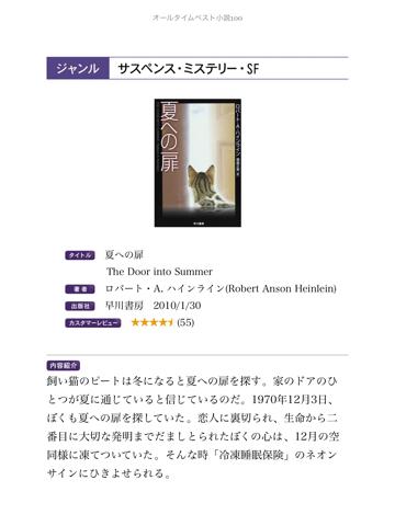 f:id:kun-maa:20131115224854p:plain