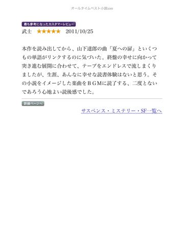 f:id:kun-maa:20131115224917p:plain