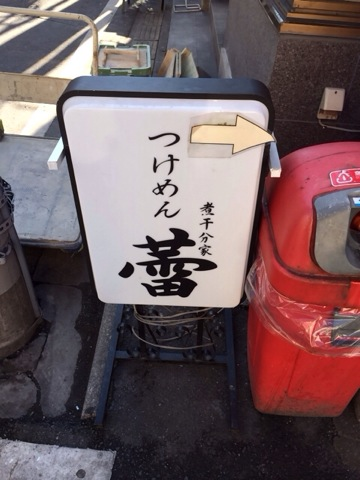 f:id:kun-maa:20131116114736j:plain