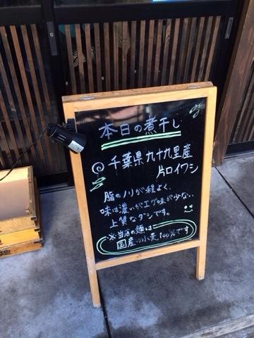f:id:kun-maa:20131116114759j:plain