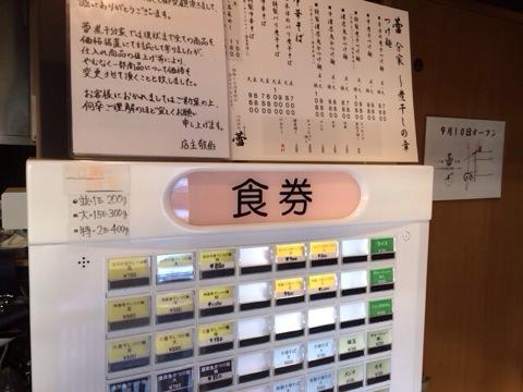 f:id:kun-maa:20131116114929j:plain