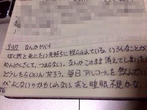 f:id:kun-maa:20131116193716p:plain
