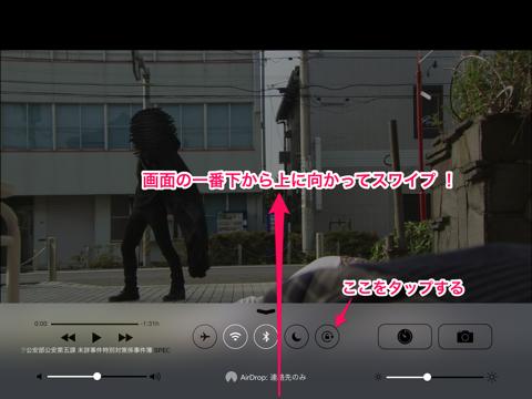 f:id:kun-maa:20131116213544p:plain