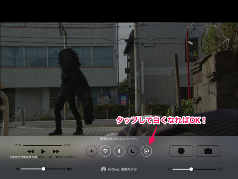 f:id:kun-maa:20131116213658p:plain
