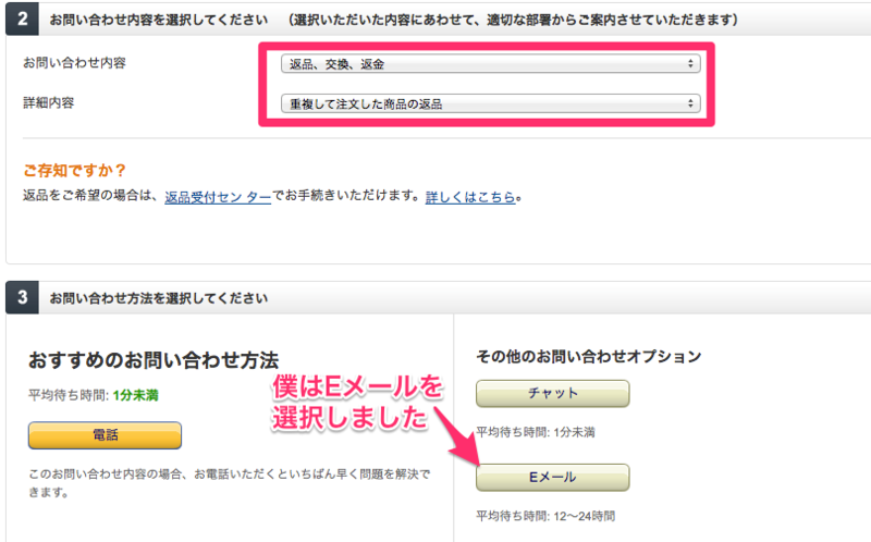 f:id:kun-maa:20131118212527p:plain