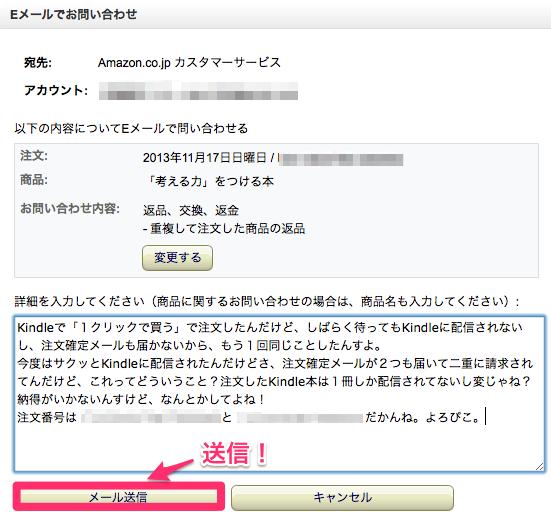 f:id:kun-maa:20131118212831p:plain