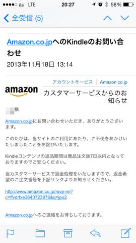 f:id:kun-maa:20131118214301p:plain