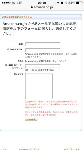 f:id:kun-maa:20131118214606p:plain