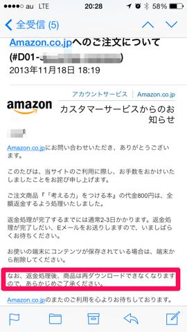 f:id:kun-maa:20131118214654p:plain