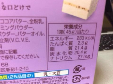 f:id:kun-maa:20131119211219j:plain