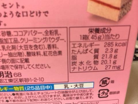 f:id:kun-maa:20131119211549j:plain