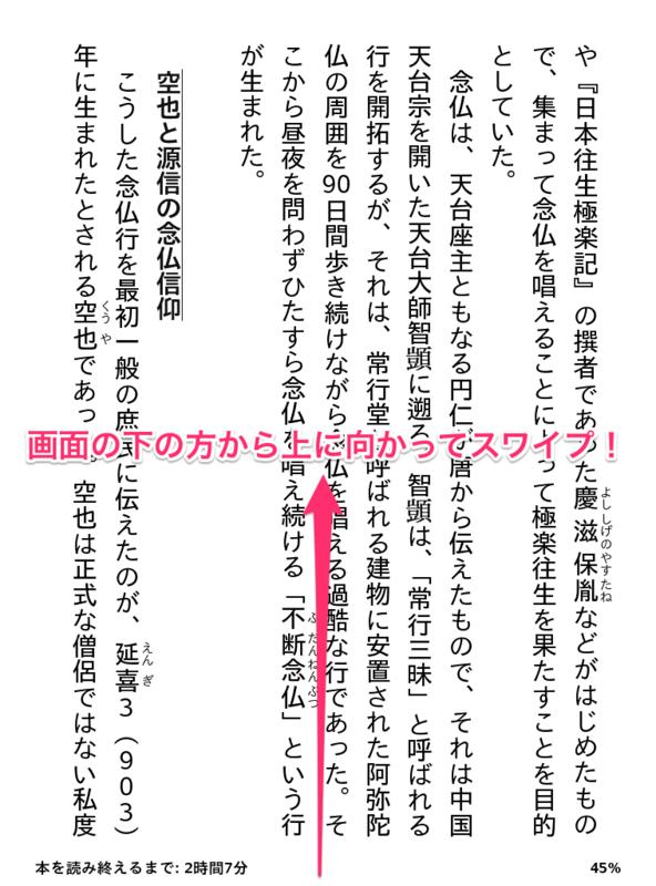 f:id:kun-maa:20131119232739p:plain