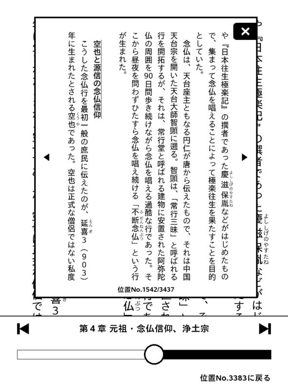 f:id:kun-maa:20131119233134p:plain
