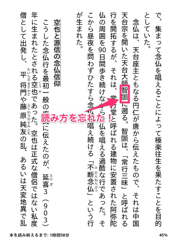 f:id:kun-maa:20131119233903p:plain