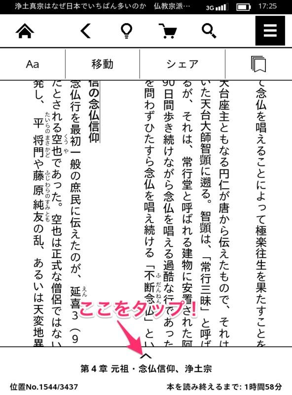 f:id:kun-maa:20131119234031p:plain