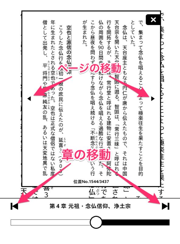 f:id:kun-maa:20131119234501p:plain