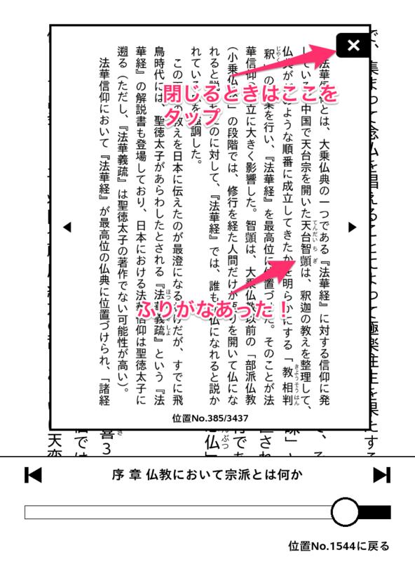 f:id:kun-maa:20131119234815p:plain