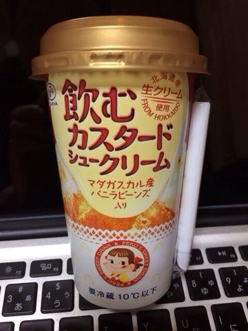 f:id:kun-maa:20131120212124j:plain