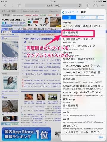 f:id:kun-maa:20131123225810p:plain