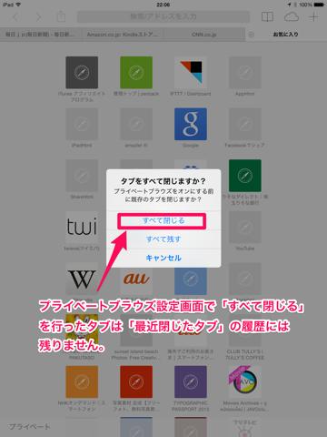 f:id:kun-maa:20131123230934p:plain