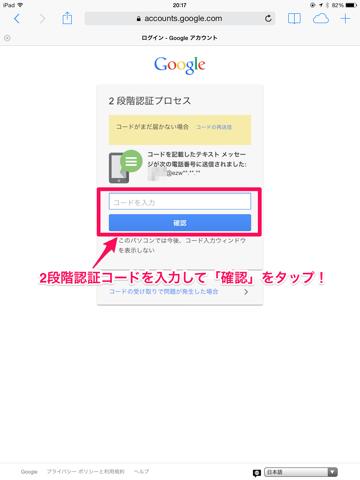 f:id:kun-maa:20131125221542p:plain