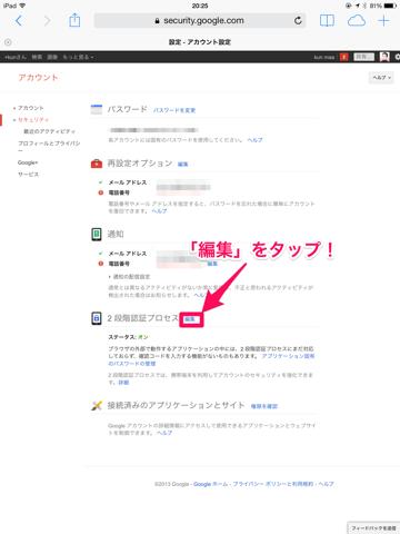f:id:kun-maa:20131125222023p:plain
