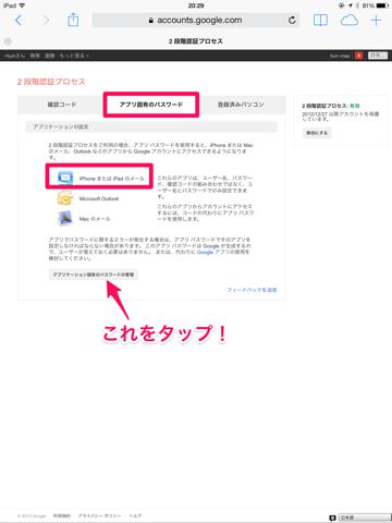 f:id:kun-maa:20131125222139p:plain