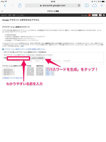 f:id:kun-maa:20131125222650p:plain