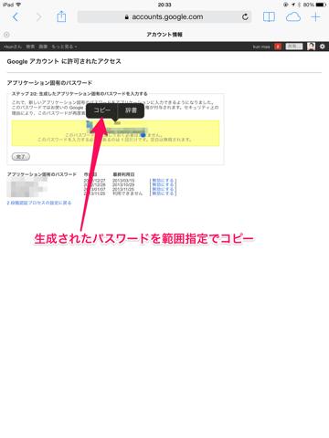 f:id:kun-maa:20131125222915p:plain