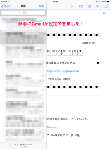 f:id:kun-maa:20131125223335p:plain