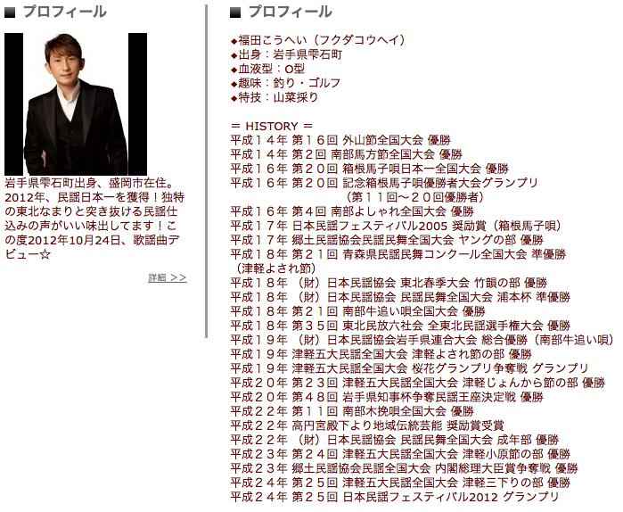 f:id:kun-maa:20131125234708p:plain