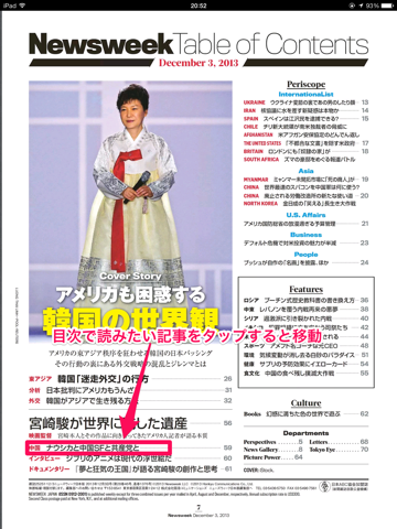 f:id:kun-maa:20131126214425p:plain