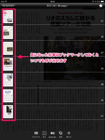f:id:kun-maa:20131126215141p:plain