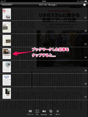 f:id:kun-maa:20131126215222p:plain