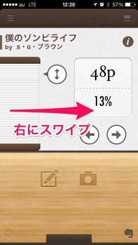 f:id:kun-maa:20131127223529p:plain