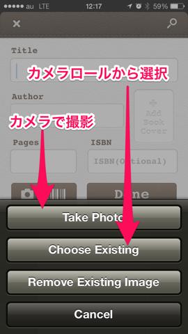 f:id:kun-maa:20131127224021p:plain