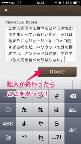 f:id:kun-maa:20131127225055p:plain