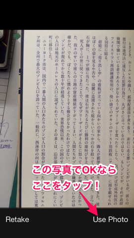 f:id:kun-maa:20131127225945p:plain