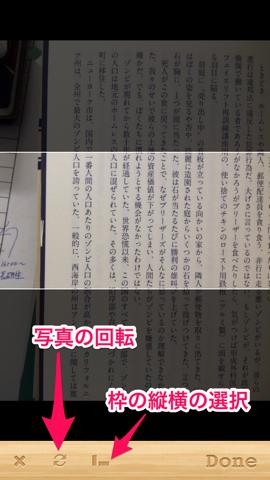 f:id:kun-maa:20131127230118p:plain