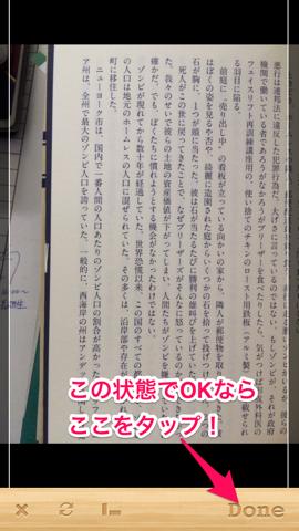 f:id:kun-maa:20131127230318p:plain