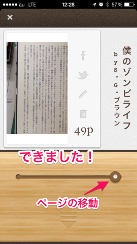 f:id:kun-maa:20131127230426p:plain
