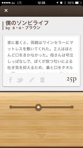 f:id:kun-maa:20131127230844p:plain