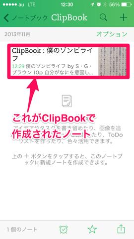 f:id:kun-maa:20131127232137p:plain