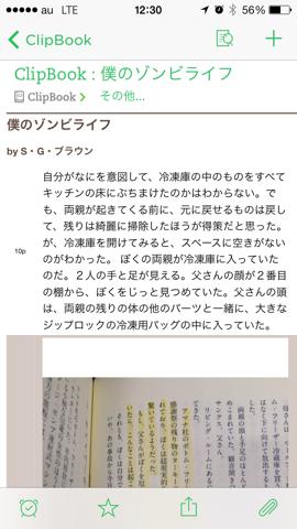 f:id:kun-maa:20131127232520p:plain
