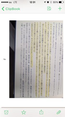 f:id:kun-maa:20131127232548p:plain