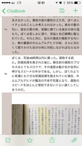 f:id:kun-maa:20131127232623p:plain