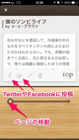 f:id:kun-maa:20131127233557p:plain