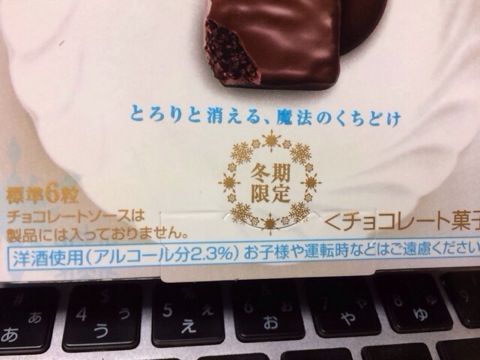 f:id:kun-maa:20131127233939j:plain