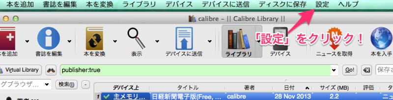 f:id:kun-maa:20131129003618p:plain